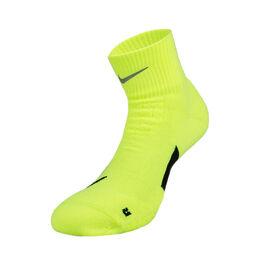 Elite Cushion Quarter Running Sock
